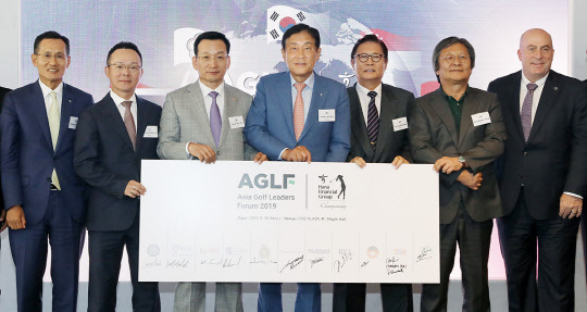 김정태 하나금융 회장, 아시아권 골프협회들과 포럼 개최